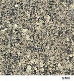 Imported Granite Antique Brown