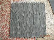 Andesite mosaic tile