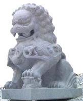 G343 Grey Granite - Lion Stone