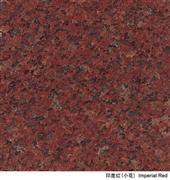 Imported Granite Imperial Red