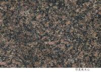 Imported Granite New Mahogany