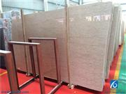 Frans Beige Marble Tiles and Slabs
