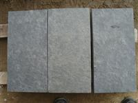 Zhangpu Black Paving Stone