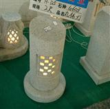 Granite Carved Lantern