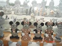 Mickey animal sculpture