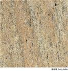 Imported Granite Ivory India