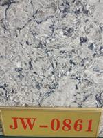 Hot sale artificial stone/artificial quartz stone for sell