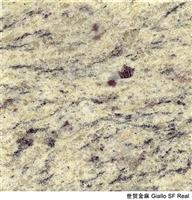 Imported Granite Giallo SF Real