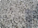 Pure White Pebble Stone