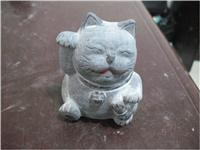 Zhaocai Cat
