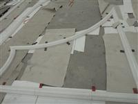 Marble Line Moulding