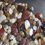 highlight colorful pebble stone
