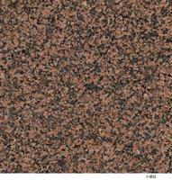 Imported Granite Balmoral Red