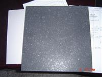 Honed G684 Black Basalt