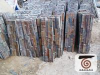 Chinese Multicolor Wall Stone