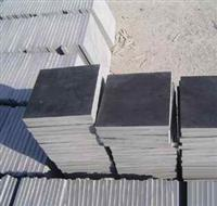 Limestone Tiles Honed