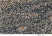 Imported Granite Himalaya Blue