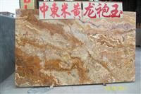 Translucent Golden Cloud Onyx Glass Panel Backlit