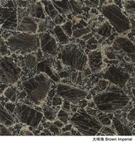 Imported Granite Brown Imperial