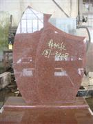 africa red  tombstone/headstone