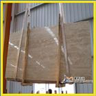 Beige Wood Travertine