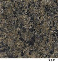 Imported Granite Tropical Brown