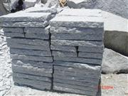 landscaping stone 011