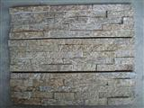natural ledge stone panel