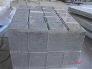 Cobble Stone, landscaping stone 012