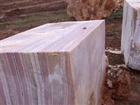 Red Onyx Blocks