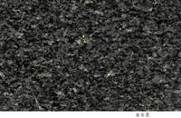 Imported Granite Absolute Black