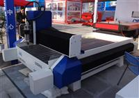 Stone CNC engraving machine/router BEST OF CHINA