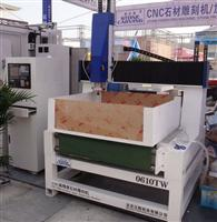Stone CNC carving machine BEST OF CHINA