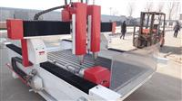 Stone CNC engraving machine with 4th axis