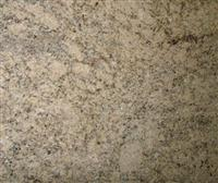 Yellow Ggranite Stone