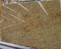 Brazil Yellow Granite Slab