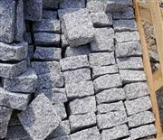 Chinese Grey Cubes