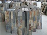 Natural wall cladding stone