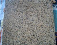 Best Price Chinese Golden Leaf Granite