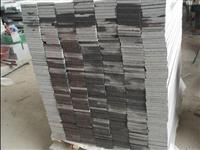 China Black G684 Granite