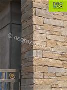 Tiger Skin Building Stones, Wall Stone