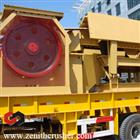 crusher,zenith moblie crusher plant