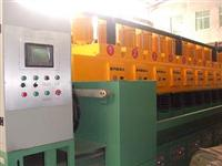 Article Stone Plate Mill