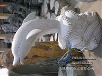 Animal Stone Carving-Dolphin