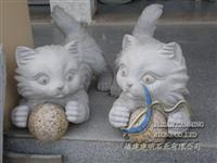 Animal Stone Carving-Game Cat