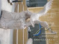 Animal Stone Carving-Flying Eagle