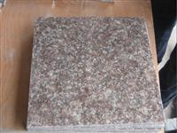Stone Granite Tile Slab Top