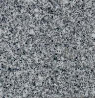 Stone Granite Slab Tile( Sesame White )