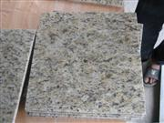 Stone Granite Slab Tile(Giallo Ornamental)