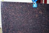 Stone Granite Tile Slab (Tan Brown)